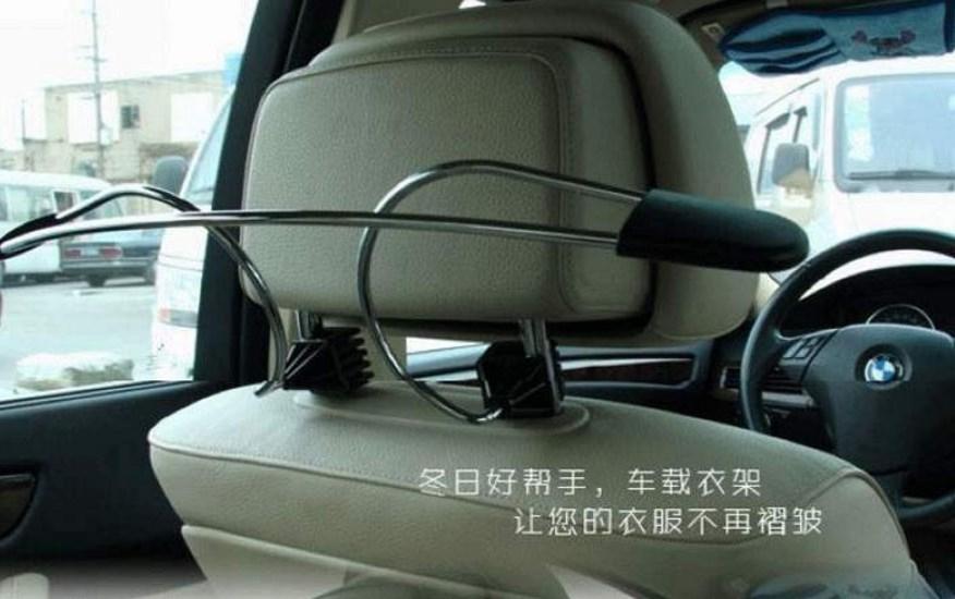 Плечики для одежды автомобильные